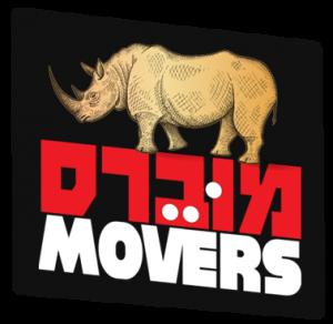 לוגו מוברס הובלות