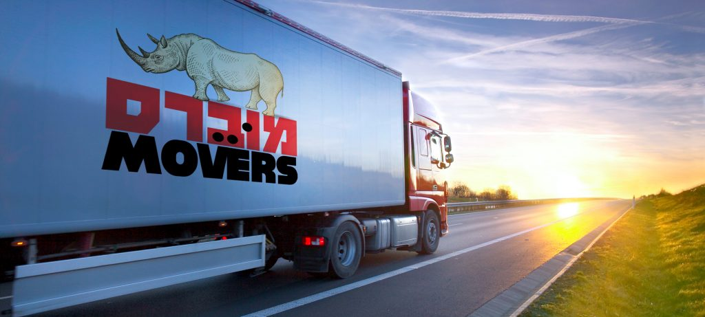 משאית של מוברס